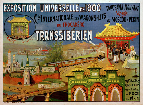 International Exhibition, 1900 by Rafael de Ochoa y Madrazo