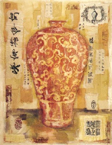 Cinnabar Vase by Jane Claire
