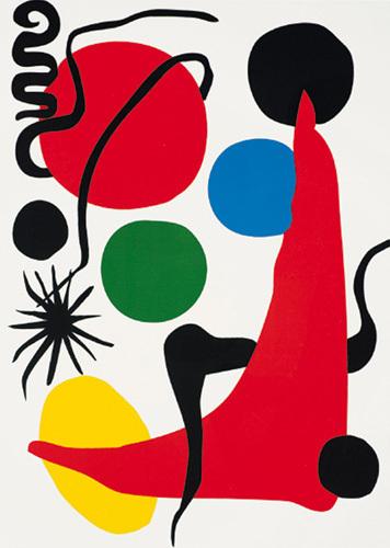 Green Ball, 1971 (Silkscreen print) by Alexander Calder