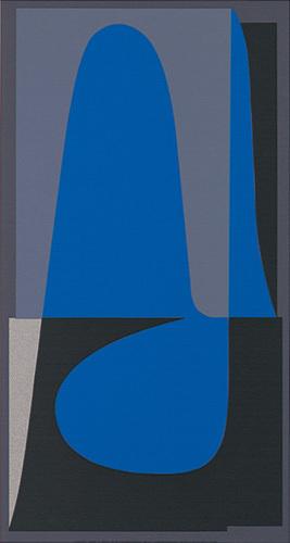 Donan 2 (Silkscreen print) by Victor Vasarely