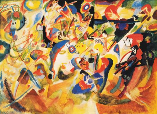 Studie zu Komposition VII, 1913 by Wassily Kandinsky
