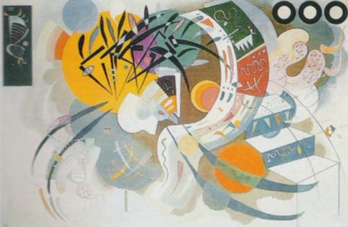 Dominant Curve, 1936 by Wassily Kandinsky