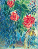 Flowers and Lovers by Marc Chagall