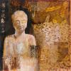 Inner Chi II by John Douglas