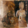Inner Chi III by John Douglas