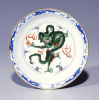 Famille Verte Dragon And Phoenix Dish. Yongzheng Period by Christie's Images