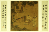 Listening To The Qin by Christie's Images