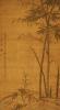 Green Bamboo In The Sheong Gu Style, 1319 by Li Kan