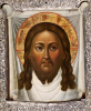 The Mandylion. The Face Of The Saviour On A White Kerchief. Moscow, 1742 by Christie's Images