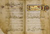 Qur'an Juz' Ii, Mamluk, Possibly Jerusalem by Christie's Images