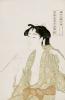 Portrait Of A Woman Smoking, Holding A Pipe, C 1792 by Kitagawa Utamaro