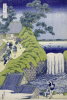 Aoigaoka Waterfall in the Eastern Capital. by Katsushika Hokusai