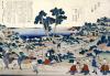 Ordnance Survey Of Countryside by Katsushika Hokusai