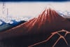 Rainstorm Beneath The Summit (The Black Fuji) by Christie's Images