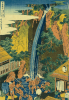 Roben Waterfall At Ohyama In Sagami Province by Katsushika Hokusai
