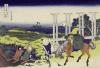 Senju In Musashi Province.  From The Series 'The Thirty Six Views Of Mount Fuji' by Katsushika Hokusai