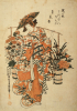 A Beauty Wearing Festival Garb With Two Buckets Of Flowers Suspended From A Yoke by Okumura Masanobu