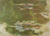 Lily Pond. Le Bassin Aux Nympheas, 1881 by Claude Monet