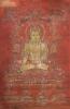A Tibetan Thang.Ka Depicting Ratnashambhava by Christie's Images
