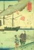 American naval vessel in a Japanese harbour, 1861 by Art du Japon