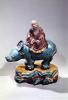 Lao-Tzu on his Buffalo by China