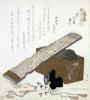 Still Life with a Koto c.1810 by Ryuryukyo Shinsai