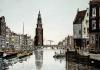 Amsterdam (landscape) (Restrike Etching) by J.R. Power