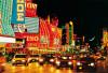 Fremont Street, Las Vegas by Anonymous