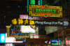 Nathan road, Tsim Sha Tsui District, Kowloon, Hong Kong, China by Sergio Pitamitz