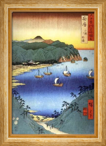 The Small Port and Inlet at Awa by Ando Hiroshige