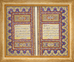 Qu'Ran. Persia, Qajar by Christie's Images