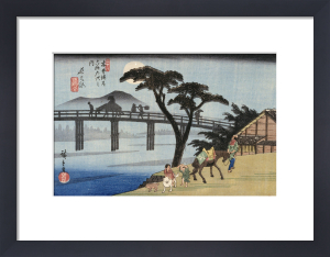 Nagakubo. From The Series 'The Sixty Nine Stations Of The Kiso Highways' by Ando Hiroshige