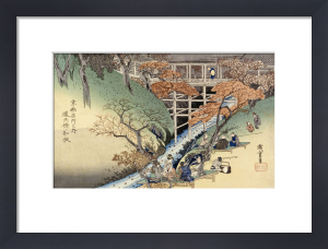 Red Maple Leaves At Tsuten Bridge From The Series 'Famous Places Of Kyoto' by Ando Hiroshige