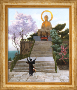 Japanese Imploring A Divinity by Jean-Leon Gerome