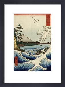 'The Sea Off Satta In Suruga Province by Ando Hiroshige