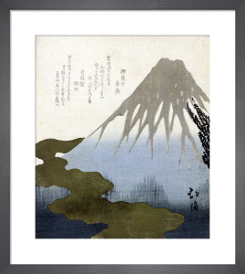 Mount Fuji under the Snow by Toyota Hokkei