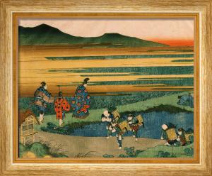 View of landscape by Katsushika Hokusai
