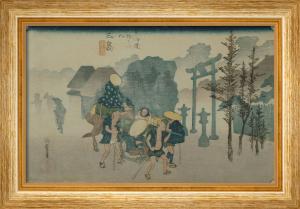Mishima, Post House by Ando Hiroshige
