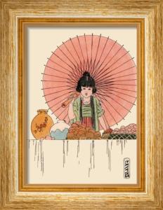 Oriental - Child & Umbrella (Restrike Etching) by Geoffrey S. Garnier