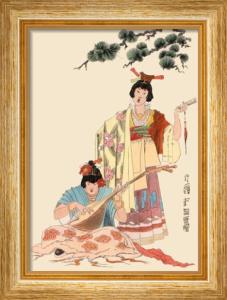 Oriental - Playing Mandolin (Restrike Etching) by Geoffrey S. Garnier