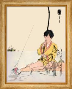Oriental - Boy Fishing (Restrike Etching) by Geoffrey S. Garnier