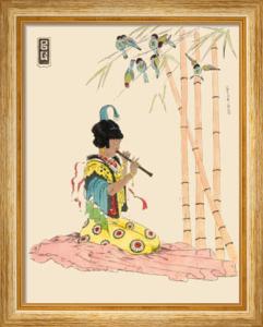 Oriental - Girl Playing Flute (Restrike Etching) by Geoffrey S. Garnier