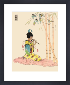 Oriental - Girl Playing Flute (Restrike Etching) by Geoffrey S. Garnier