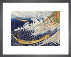 Ocean Waves by Katsushika Hokusai
