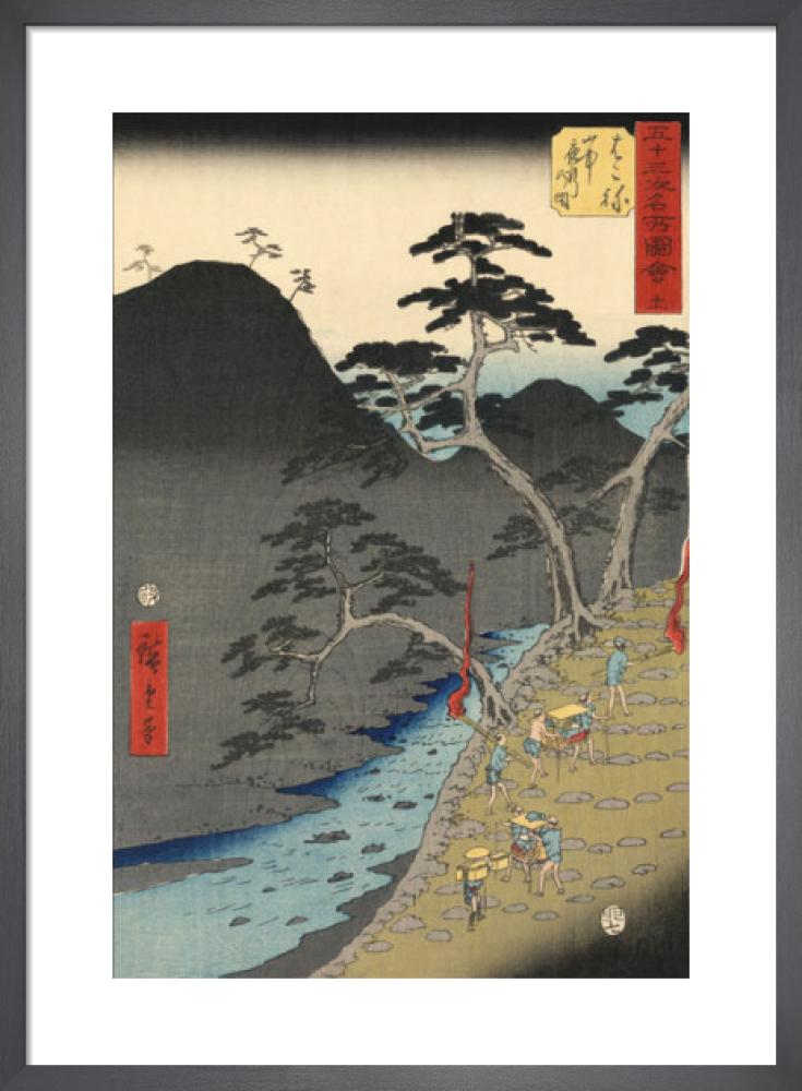 Hakone by Utagawa Hiroshige I