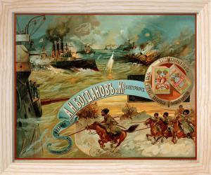 Bogdanow Tobacco, 1904 by Anonymous