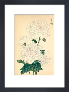 Karashishi by Keikwa Hasegawa