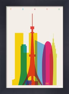 Tokyo by Yoni Alter