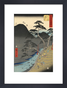 Hakone by Utagawa Hiroshige