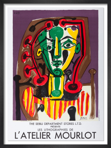 Les Lithographies de L'Atelier Mourlot, 1984 by Pablo Picasso